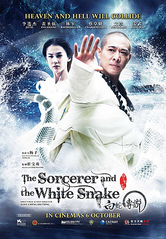 The Sorcerer and the White Snake Movie Review - www.impulsegamer.com -